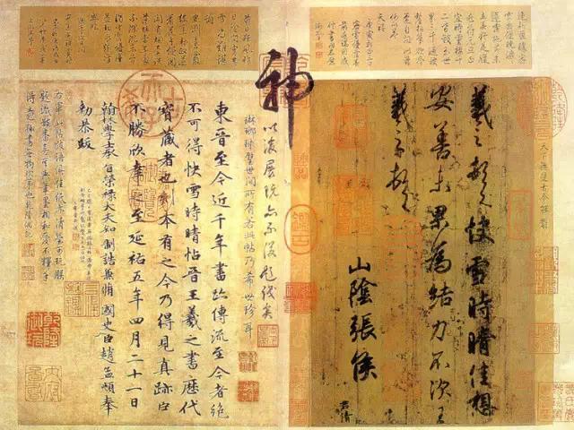 中国10大传世书法名帖