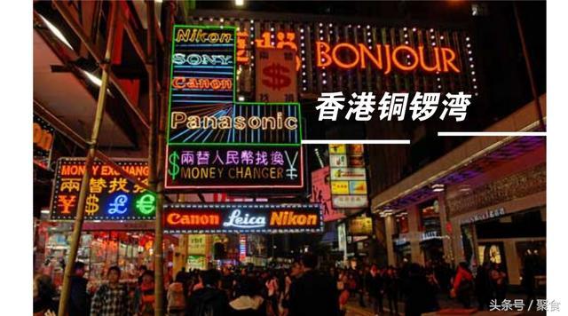 铜锣湾美食,去香港铜锣湾 湾仔 吃货必去吃的四大美食门店