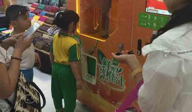 无人售货机成人用品店,你相信无人售货店月入过万吗?