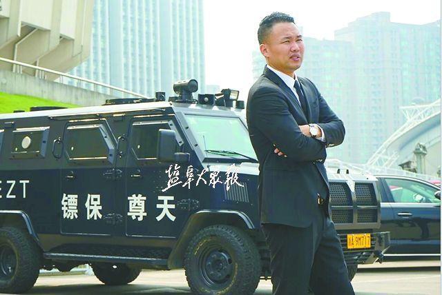 """响水小伙王海春获评""""胡润百富2017未来之星"""""""