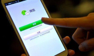 微信加好友,如何才能快速添加微信好友?