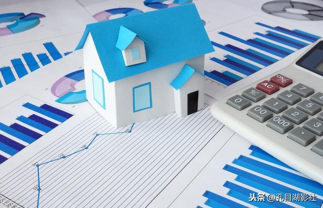 2021年我国房地产业有哪些观点?