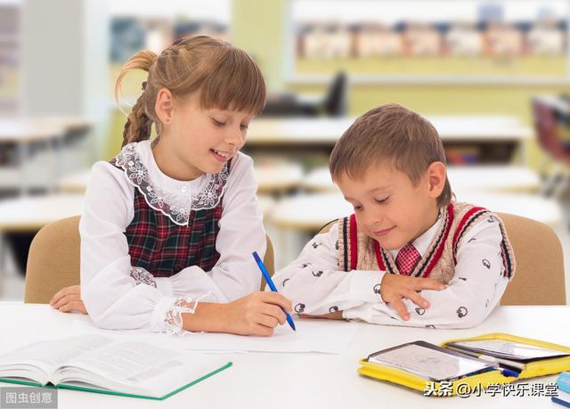 小学人教版五年级上册第6章《梯形的面积》知识点+图文解读