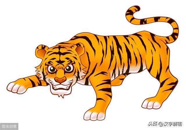 """狐假虎威成语意思,120个""""虎""""字成语大全,只知道""""狐假虎威""""太落后,看完这些,不怕没文化"""