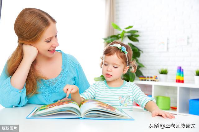 好词好句好段摘抄,什么才算好词好句?很多人都想错了,小学语文课本给你答案