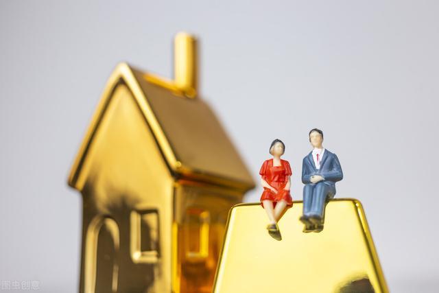宁夏公积金贷款注意事项干货