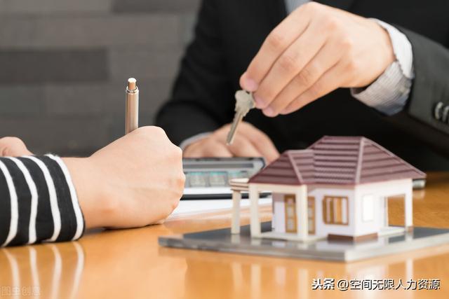 个人公积金交两年能够购房?