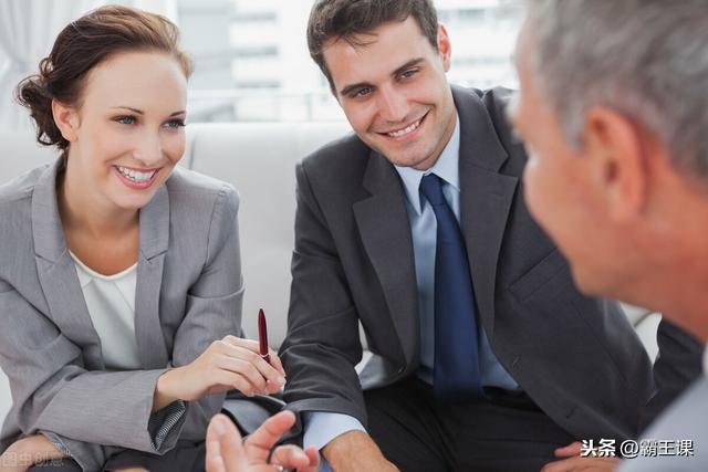 沟通技巧,说话更讨人喜欢的3个技巧