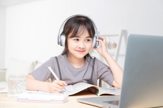 国家中小学网络云平台,停课不停学!国家中小学网络云平台访问人次超20.22亿
