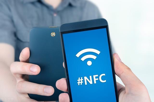 nfc功能是什么意思,手机隐藏的NFC功能,可以秒开小区门禁,用过才知道是真方便