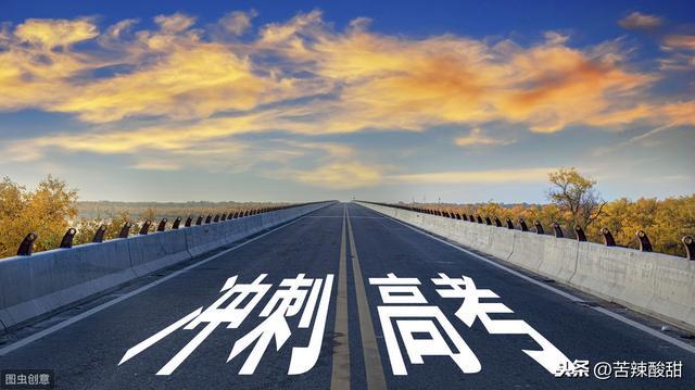 舞的成语,备战2020高考——最新潍坊二模语文卷(附参考答案)