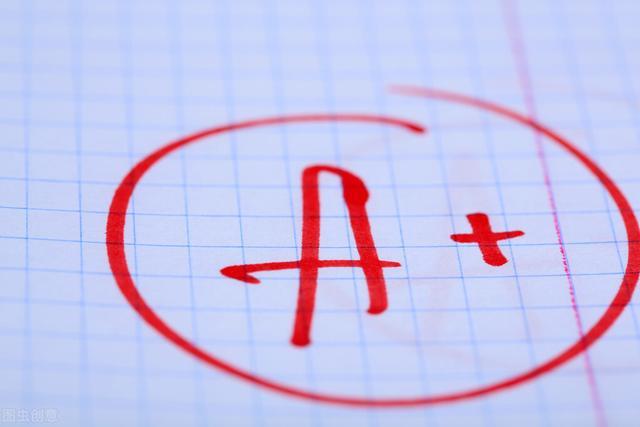 一年级数学上册:过关试卷来一套,考前模拟一下,期末考试有把握