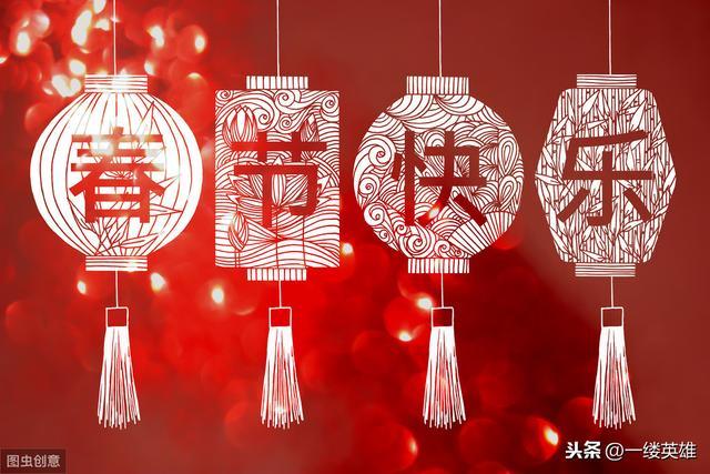 元日是什么节日,《元日》这首诗写了春节的三个什么习俗?借诗走进宋代的春节现场