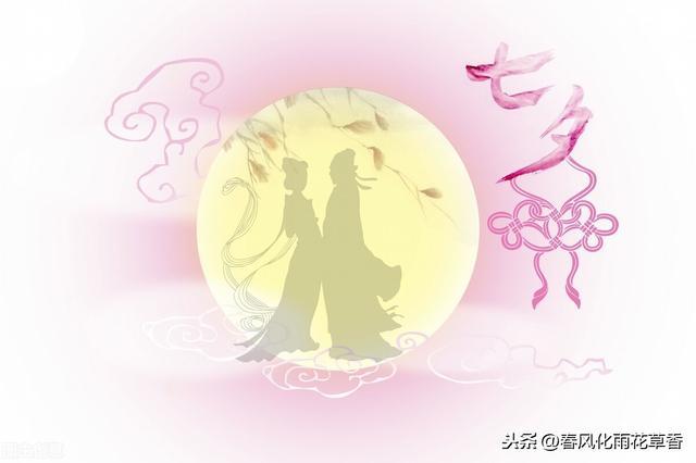 7月1日是什么节日,农历七月初七是中国的情人节,小朋友了解七夕节的来历吗