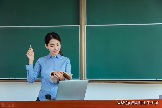 小学数学教学设计,「淮南师出」教师资格/招聘小学数学教学设计:《练习课》
