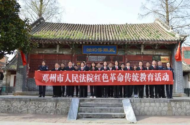 """唱红歌的意义,邓州法院开展""""颂誓词 唱红歌""""红色革命传统教育活动"""