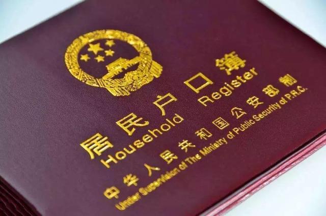 """落户杭州的条件,最新落户政策来咯!你准备好成为""""杭州人""""了吗?"""