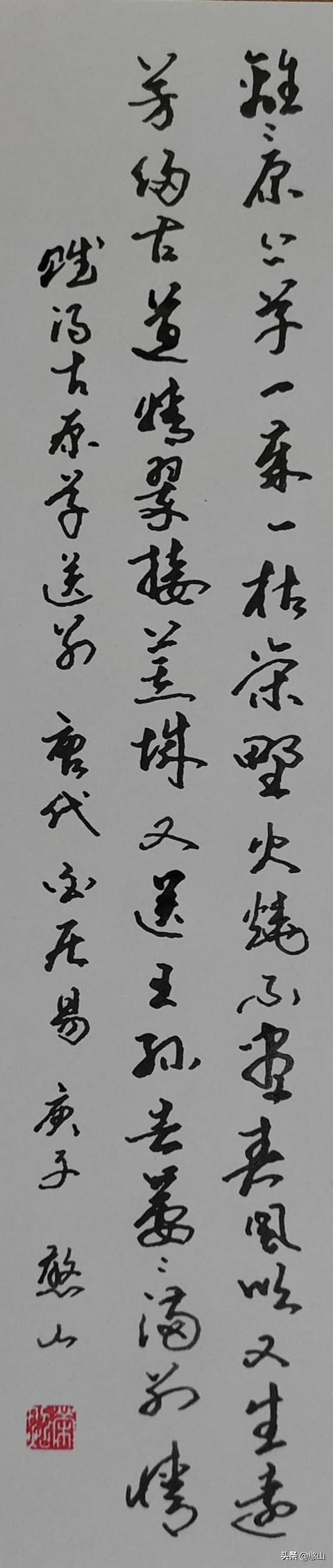 离离原上草全诗的诗名,唐诗三百首五言律诗《赋得古原草送别》