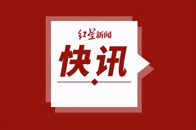 浙江一大学生组织社团成员聚餐,酒后强奸醉酒女同学被判刑 全球新闻风头榜 第1张