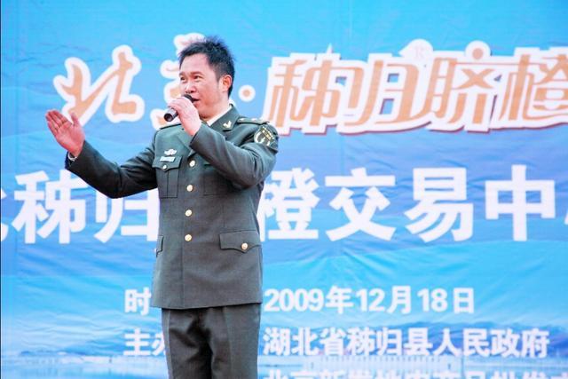 金波简介,著名的宜昌人之军旅歌唱家金波