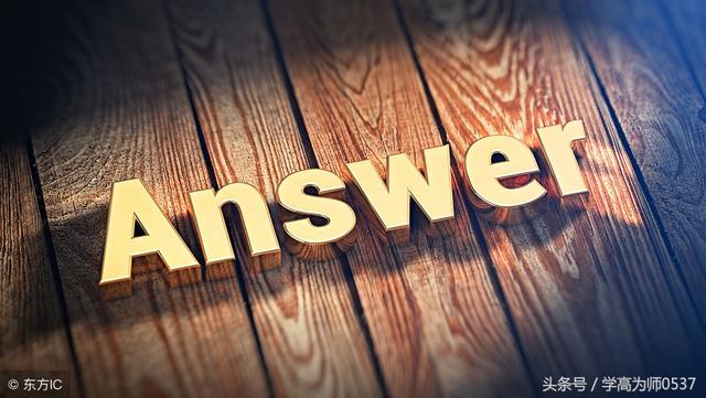 小学生字谜,小学生猜字谜语及答案 快快乐乐学语文