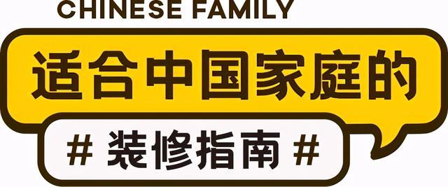 日本房产,这18个日本家居细节,谁看了不说一句:好变态、好喜欢