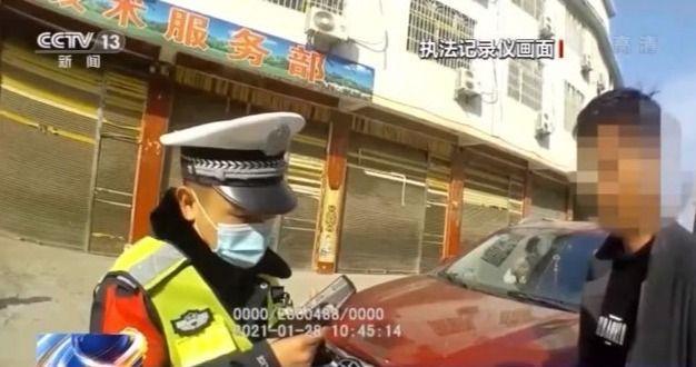 无证驾驶怎么处罚,男子借车无证驾驶被拘 民警:车主同样要被罚