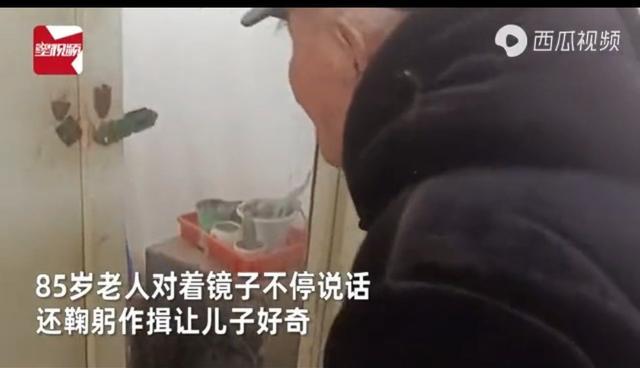 85岁痴呆老人跟镜子里自己打架,扎心,我怕老! 全球新闻风头榜 第1张