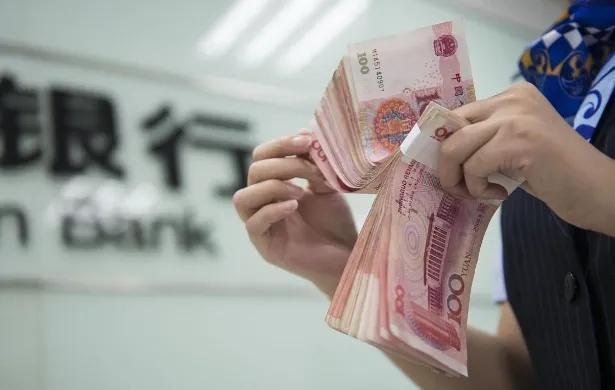 假如银行破产,恰好你发生下列三种状况,那么你的储蓄金融机构是