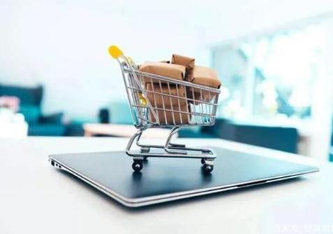 2020年电子商务税收数据分析应用升级完善和运行维护项目中标