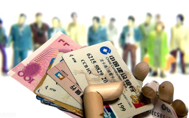 信用卡,信用卡套路有多深?月费率不到1%,实际年化利率高达17%?