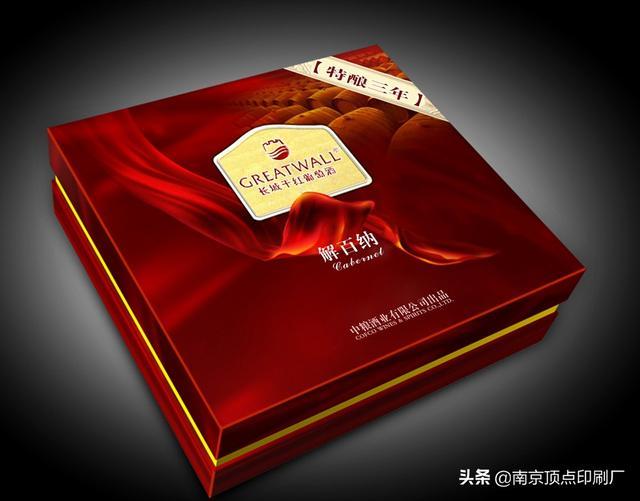 印刷包装,如何设计出令人满意的包装盒产品-南京顶点包装印刷厂