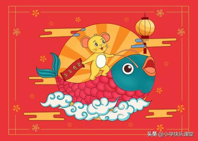 春节日记,收藏:有关小学生春节范文10篇,请收藏,让孩子读一读