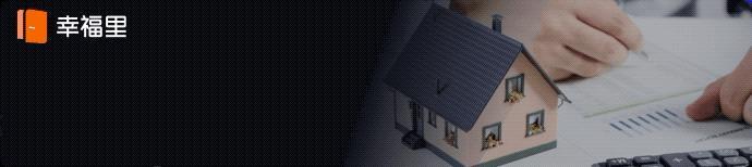 1个月不到4城出手!浙江:戳破房地产泡沫,为实体经济输血?