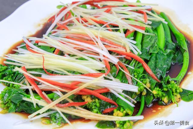 菜心的做法,白灼菜心,非常简单易学的一道菜,十分钟搞定,清爽又下饭