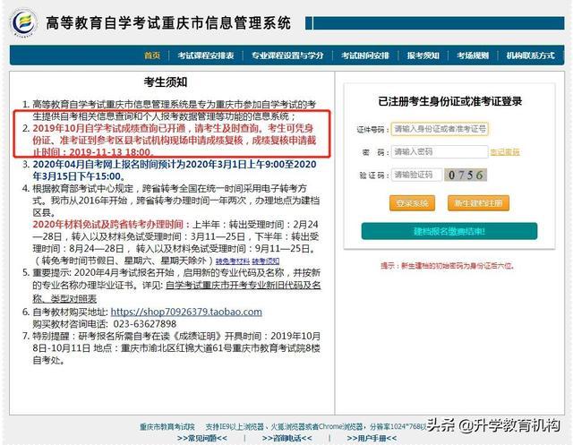 重庆自考成绩查询,已有8个地区自考成绩开通查询通道,看到成绩的你心情如何?