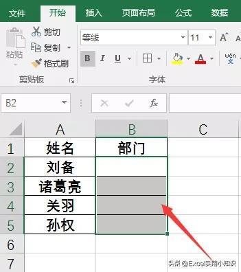 excel下拉菜单怎么做,EXCEL如何快速制作单元格下拉菜单