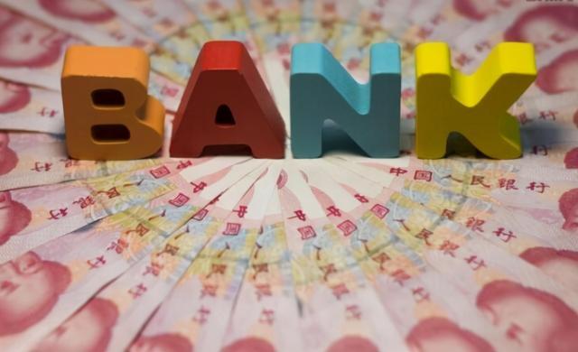"""中央银行下手了,有关存款又多了一个""""标准"""",不能满足很有可能"""