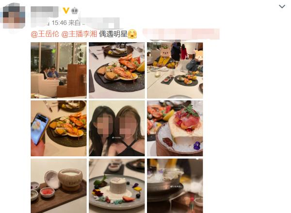 李湘一家三口出门就餐再被网民巧遇,阔别一个月王诗龄转变很大