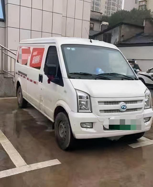 湖南22岁女生跳车不幸身亡公布道歉申明和解决公示
