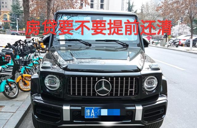 自己2014年河南省某地级公积金房贷27万买房,银行贷款利率