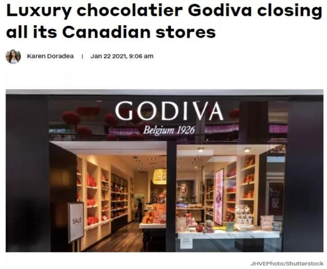 加拿大华人挚爱品牌科颜氏关店 欧舒丹破产 Godiva甩卖