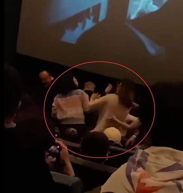 马鞍山两男两女影厅看电影时发生肢体冲突 警方介入调查