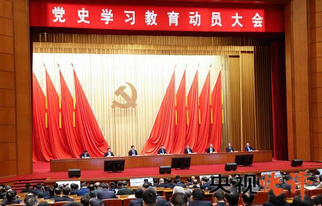 """""""要正确引导全体党员全力弘扬鲜红色传统式、承传红色精神,历久"""