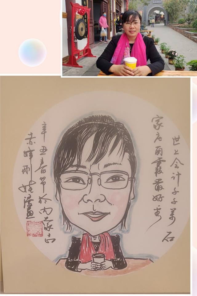 动漫人物画,刚娃漫画近作~~春节前后画的美女肖像漫画