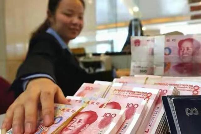 存款在金融机构,既能确保本钱安全性,还能有丰厚的贷款利息可拿