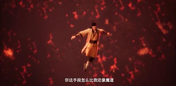 凡人修仙传动漫,《凡人修仙传》王婵认为韩立是魔道,韩老魔可不是白叫的