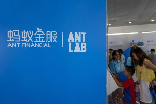 胡晓明辞任蚂蚁金服CEO转向公益,官方回应情况属实 全球新闻风头榜 第1张
