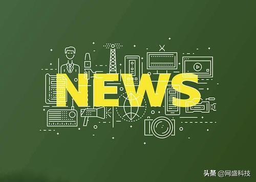 新闻营销,在信息爆炸的时代里,怎样做好新闻营销?