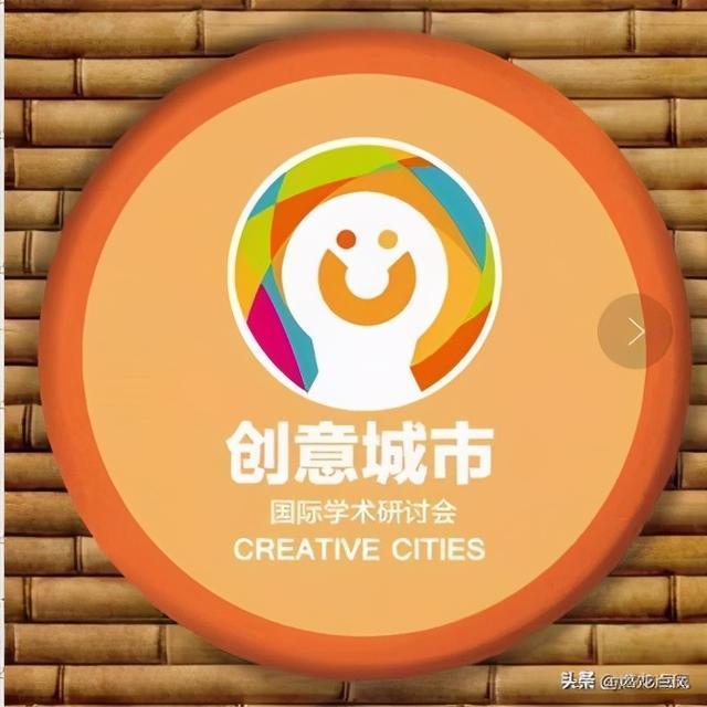 艺术创意大城市交流会胸章燃龙点凤